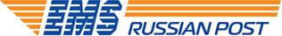 ЕМС Почта России