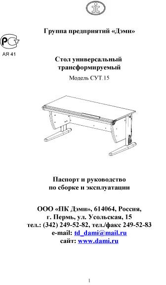 Автомагнитолы Pioneer Avic